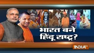 Idea of Hindu Rashtra: What it means for Hindus and Muslims?