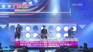 【2012 Olympic Welcome Back Concert】CNBLUE - HEY YOU