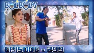Bulbulay Ep 299 - ARY Digital Drama