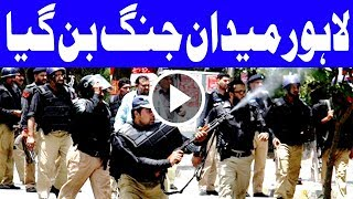 Lahore Maidan e Jung Ban Gaya | Headlines 12 PM | 21 August 2017