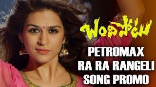 Ra Ra Rangeli - Bandipotu Song Promo | Allari Naresh | Shraddha Das | Eesha - Gulte.com