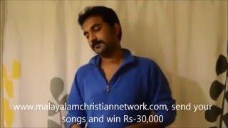 V J Traven Song  Contestant  # 33  Round 1 Navil En Esho by Anil Varghese,Massachusetts,US