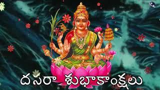 దసరా శుభ్హాకాంక్షలు Dasara Greetings