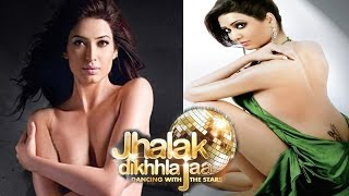 Telivision Actor Karishma Tanna Hot PHOTOSHOOT