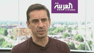 روسيا2018 | غاري نيفيل: دفاعنا لم يختبر.. ومنتخب تونس متواضع