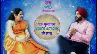 Rick Harrison Pawn Stars Voice Actor Amarinder Singh Sodhi's Exclusive Interview  | एक मुलाक़ात अमरें