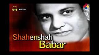 Hame Bhul Mat Jaiyo | Shahenshah Babar 1944 | Zohrabai Ambalewali,