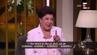 عمرو اديب لـ رجاء الجداوي: عمرك سمعتي عن ست نصبت على راجل أوأخذت فلوسه .. تبقى من علامات الساعة