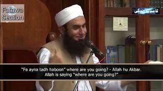 """Kaha Jaa Rahe Ho"" Emotional | Maulana Tariq Jameel Shab DB"