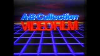 80's VHS logos