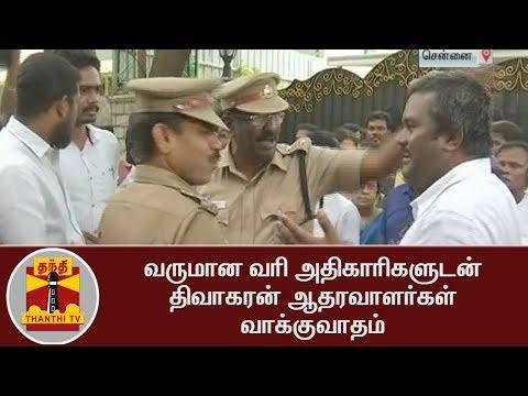 Xxx Mp4 IT Raid Heated Argument Between TTV Dhinakaran Supporters Police Officials Thanthi TV 3gp Sex