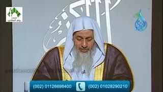 أهل الذكر (266) قناة الندى للشيخ مصطفى العدوي 10-11-2018