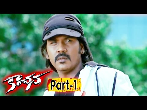 Xxx Mp4 Kanchana Muni 2 Full Movie Part 1 Raghava Lawrence Sarath Kumar Lakshmi Rai 3gp Sex