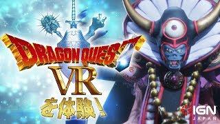 VR ZONE SHINJUKUで『ドラゴンクエストVR』をプレイ体験!
