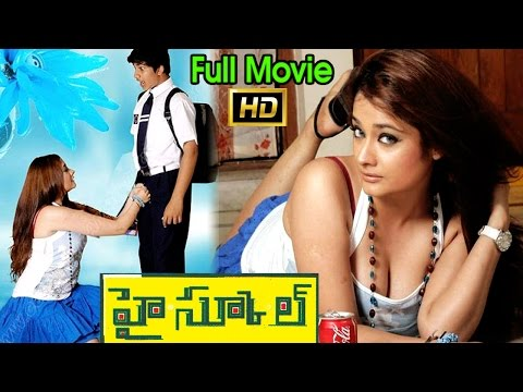 High School Full Length Telugu Movie || Kiran Rathod, Karthik || Ganesh Videos - DVD Rip..