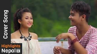 TIMI SAMU - Cover Video Song By C_BOYS | New Nepali Superhit Movie DREAMS