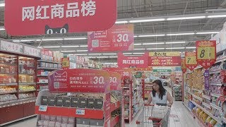 China Superstore Chain RT-Mart Revamps with New Retail