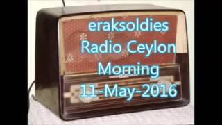 Radio Ceylon 11-05-2016~Wednesday Morning~02 Purani filmon Ka Sangeet - Kamsune KabhiNahinSuneGeet