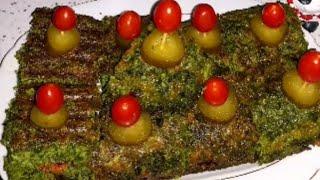 طرز تهیه کوکو سبزی مجلسی و قالبی مثل اب خوردن توسط خاله سیما