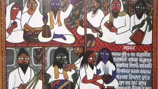 Lalon Geeti - Guru Shubhab Dao Amar Mone (Golapi Fokirani)