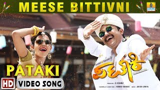 "Pataki - ""Meese Bittivni"" HD Video Song   Ganesh, Ranya Rao   Arjun Janya"