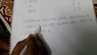 ৫ম শ্রেণি  গণিত। lesson-3. Math tricks by Rahman Academy bangla.