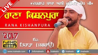ਰਾਣਾ ਗਿੱਲ ● RANA GILL ● LIVE at MELA TIHARA - 2017 ● NEW LATEST THIS WEEK ● FULL HD ●
