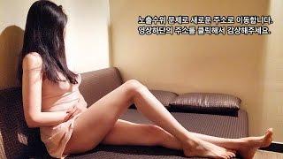 유리 히메노 Yuuri Himeno