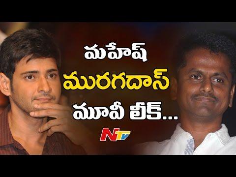 Mahesh Babu & Murugadoss Movie Song Leaked    NTV