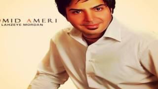 Omid Ameri - Boro Boro         امید عامری - برو برو
