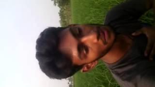 Ami Jare Baslam Valo By Abir Mukherjee