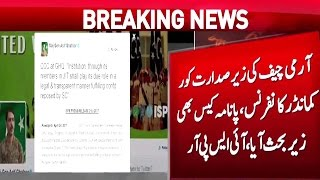 Army Chief Takes Action On PANAMA Result & JIT