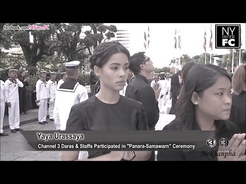 Xxx Mp4 ENG SUB Yaya Participated In Merit Making To Mark The 15th Day Of Mourning At CH3 SSBT 27 10 16 3gp Sex