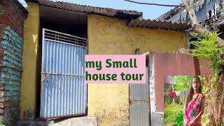 My Small Home Tour ll मेरा छोटा सा प्यारा सा घर Indian village style home tour#middleclassvlogs