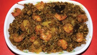Mocha Chingri - Popular Traditional Bengali Recipe Chingri Mach Diye Mochar Ghonto