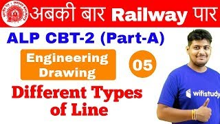 7:00 AM - RRB ALP CBT-2 2018 | Engineering Drawing by Ramveer Sir | Different Types of Line