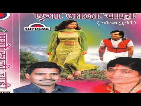 Xxx Mp4 Bhojpuri Hot Songs 2015 New Rahan Bhaile Kurhan Ho Piyba Bijali Rani Lakhsman Vyas 3gp Sex
