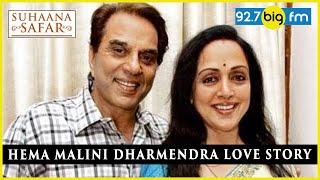 Hema Malini Dharmendra Love Story   Suhaana Safar