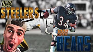 WHAT IF THE THE 1975 STEELERS PLAYED THE 1985 BEARS | MADDEN 17