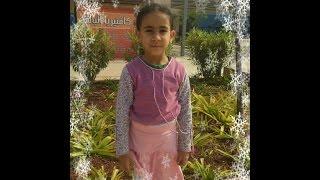 أقسام المـــد الــلازم 9 ( جويريه احمد مجدى ) السن 6 سنوات