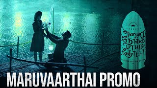 Maruvaarthai Pesathey song cover | J-STEP fan made video