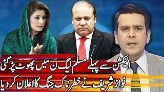 Center Stage With Rehman Azhar - 18 May 2018 - Express News