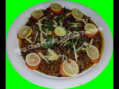 Stue Beef Qeema by (king chef shahid jutt)