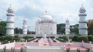 Banglar Tajmahal - বাংলার তাজমহল