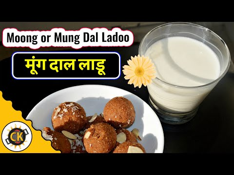 Moong Dal or Mung Dal Ladoo Instant Recipe video by Chawlas-Kitchen.com  Epsd #280