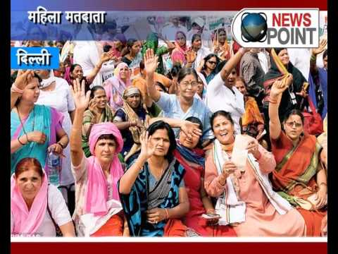 Rolls show rise in women voters in 30 Assembly seats
