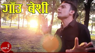 New Nepali National Song 2015 Gaun Besi by Shiva Pariyar HD