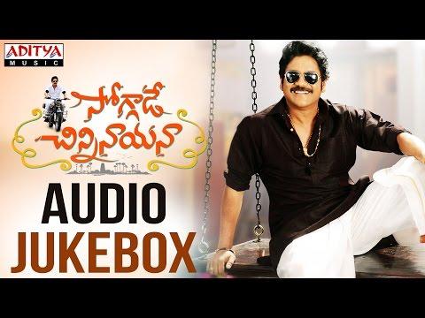 Xxx Mp4 Soggade Chinni Nayana Full Songs Jukebox II Nagarjuna Ramya Krishna Lavanya Tripathi Anup Rubens 3gp Sex
