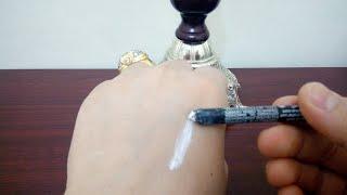 لو عندك قلم كحل أبيض تعالى اقولك تستخدمى فى أية غير العين مع خبيرة التجميل مريم يحيى