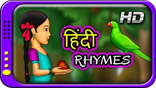 Hindi Rhymes for Children | Top Popular & Famous Hindi Rhymes | Kids Songs | Hindi Hit Songs 2015